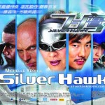 Silver Hawk (2004) Tamil Dubbed Movie HD 720p Watch Online