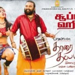 Tharai Thappattai (2016) HD 720p Tamil Movie Watch Online
