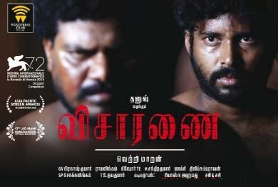 Visaranai (2016) HD 720p Tamil Movie Watch Online