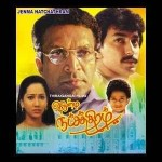 Jenma Natchathiram (1991) Tamil Full Movie DVDRip Watch Online