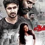 Adhyan (2016) HD 720p Tamil Movie Watch Online