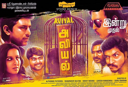 Aviyal (2016) HD 720p Tamil Movie Watch Online