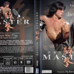 Drunken Master (1978) Tamil Dubbed Movie HD 720p Watch Online