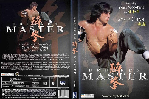 drunken master watch online