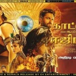 Gods of Egypt (2016) Tamil Dubbed Movie HD 720p Watch Online
