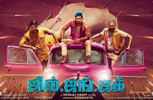Jil Jung Juk (2016) HD 720p Tamil Movie Watch Online