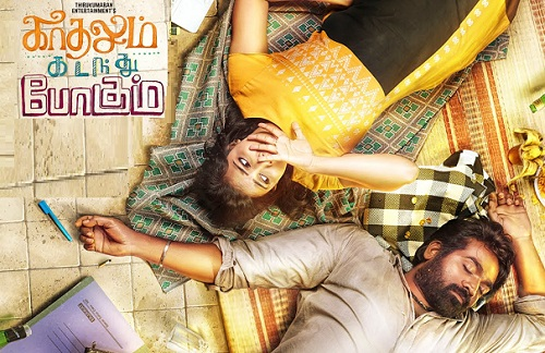 Kadhalum Kadandhu Pogum (2016) DVDRip Tamil Full Movie Watch Online