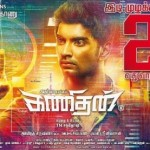 Kanithan (2016) HD 720p Tamil Movie Watch Online