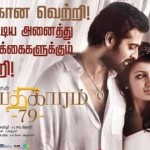 Natpathigaram 79 (2016) DVDScr Tamil Full Movie Watch Online