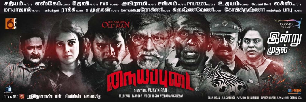 Nayyapudai (2016) HD 720p Tamil Movie Watch Online