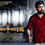Pichaikkaran (2016) HD DVDRip Tamil Full Movie Watch Online