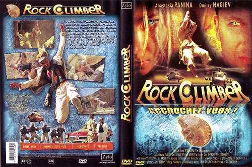 Rock climber and the Last from the Seventh Cradle (2007) Tamil Dubbed Movie DVDRip Watch Online