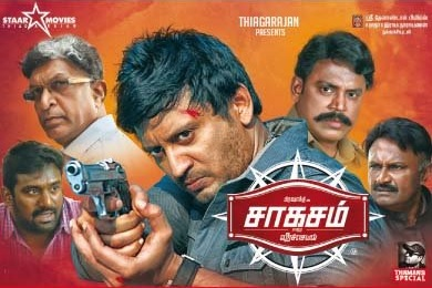 Saahasam (2016) HD 720p Tamil Movie Watch Online