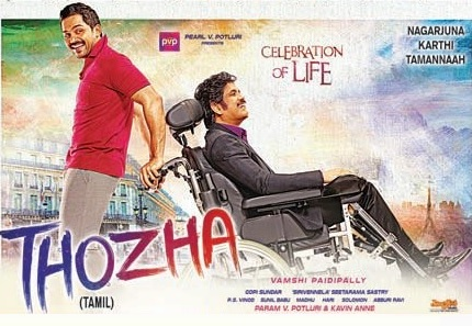 Thozha (2016) DVDRip Tamil Full Movie Watch Online