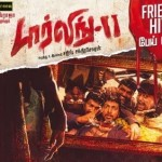 Darling 2 (2016) HD 720p Tamil Movie Watch Online