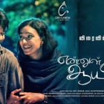 Ennul Aayiram (2016) HD 720p Tamil Movie Watch Online