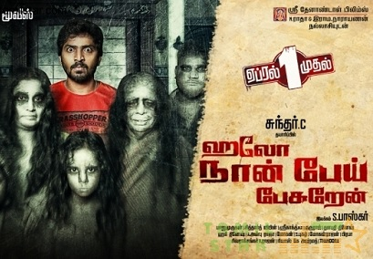 Hello Naan Pei Pesuren (2016) HD DVDRip Tamil Full Movie Watch Online