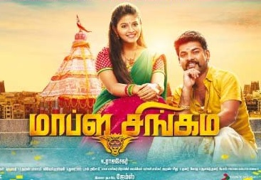 Mapla Singam (2016) HD 720p Tamil Movie Watch Online