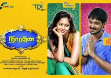 Narathan (2016) HD 720p Tamil Movie Watch Online
