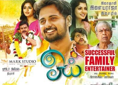 Oyee (2016) HD 720p Tamil Movie Watch Online