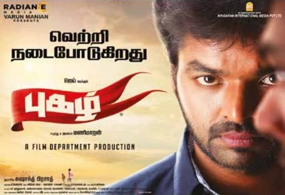 Pugazh (2015) HD 720p Tamil Movie Watch Online