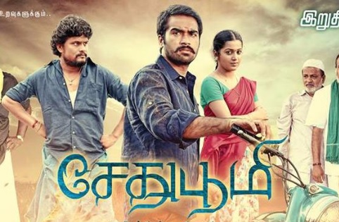 Sethu Boomi (2016) HD 720p Tamil Movie Watch Online