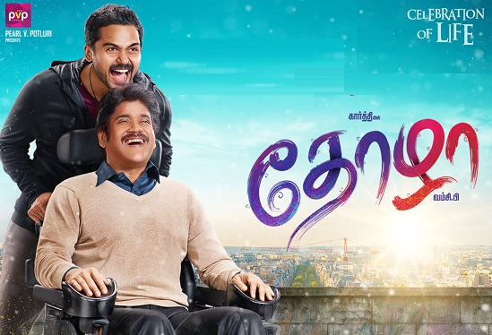 Thozha (2016) HD 720p Tamil Movie Watch Online
