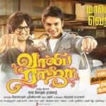 Vaaliba Raja (2016) HD 720p Tamil Movie Watch Online