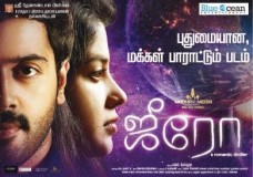 Zero (2016) HD 720p Tamil Movie Watch Online