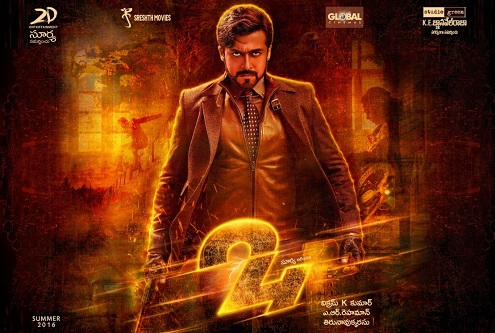 24 (2016) HD DVDRip Tamil Full Movie Watch Online