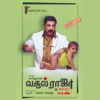 Vasoolraja MBBS (2004) HD DVDRip 720p Tamil Full Movie Watch Online