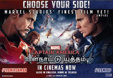 Captain America: Civil War (2016) Tamil Dubbed Movie HD 720p Watch Online