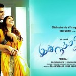 Idhu Namma Aalu (2016) HDRip 720p Tamil Movie Watch Online