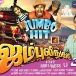 Jambulingam 3D (2016) HD 720p Tamil Movie Watch Online