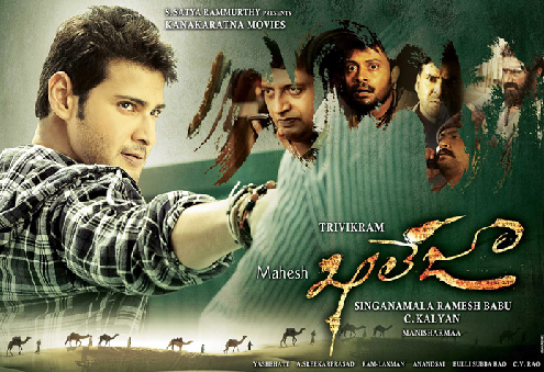 Khaleja (Bhadra 2010) Tamil Dubbed Movie DVDRip Watch Online