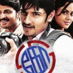 Ko (2011) HD 720p Tamil Movie Watch Online