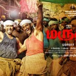 Marudhu (2016) HDTV 720p Tamil Movie Watch Online