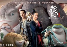Monster Hunt (2015) Tamil Dubbed Movie HD 720p Watch Online
