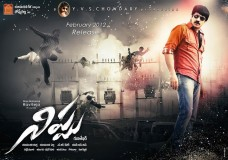 Nippu (2012) Tamil Dubbed Movie HD 720p Watch Online