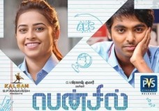 Pencil (2016) DVDRip Tamil Full Movie Watch Online