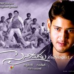 Sainikudu (Kumaran 2006) Tamil Dubbed Movie DVDRip Watch Online