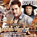 Takkari Donga (Vetri Veeran 2002) Tamil Dubbed Movie DVDRip Watch Online