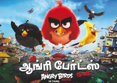 The Angry Birds Movie (2016) Tamil Dubbed Movie HDRip Watch Online (HQ Audio)