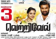 Vetrivel (2016) HD 720p Tamil Movie Watch Online