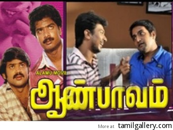 Aan Pavam (1985) DVDRip Tamil Full Movie Watch Online
