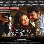 Sillunu oru Sandhippu (2013) HD 720p Tamil Movie Watch Online