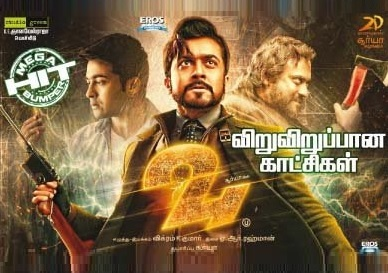 24 (2016) UNCUT HD 720p Tamil Movie Watch Online