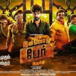 Enakku Innoru Per Irukku (2016) HD DVDRip Tamil Movie Watch Online