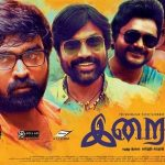 Iraivi (2016) HD DVDRip Tamil Full Movie Watch Online