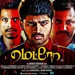 Metro (2016) HD 720p Tamil Movie Watch Online